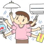 一人暮らしの生活費の節約術~食費・光熱費はココを抑えろ!