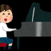 ピアノが弾ける女の子