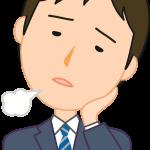 体がだるい、眠い原因は病気?~最初に試してみる解消法