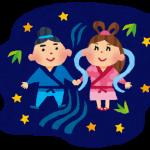 七夕伝説~織姫・彦星の物語の本当の話って?