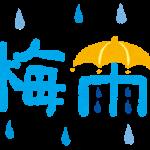 北海道には梅雨がない理由~でも実はあるってホント?