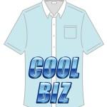 ノーネクタイだけじゃない~クールビス用のワイシャツの選び方