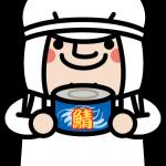 サバ缶の簡単レシピ~味噌煮も水煮もアレンジ自在