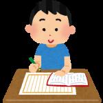小学生の読書感想文の書き方のコツ~低学年のおすすめ本はコレ!
