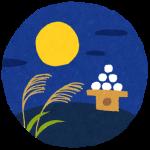中秋の名月とはどんな由来や意味が?決まった食べ物はある?