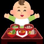 お食い初めのやり方~メニューや食器はどうしたら良い?