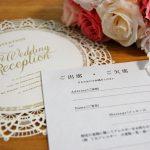 結婚式の招待状の返信の書き方~ご芳名はどう直す?
